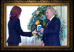 Абсеитова Сауле Раимбековна