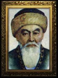 Бухар-жырау Калкаман-улы