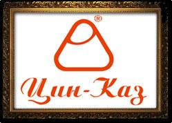 ТОО  «Цин-Каз»