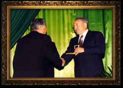 Елешев Рахимжан Елешевич