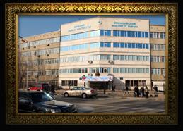 ВЭУЗ «Евразийский институт рынка»
