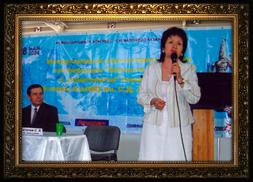 Выступление на конгрессе