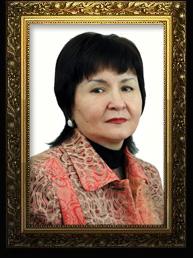 Ибрагимова Роза Сафиулловна
