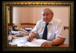 Керимбаев Бигали Даниялович