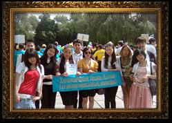 kКолледж при Международной казахско-китайской языковой академии