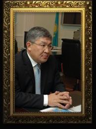 Кушербаев Крымбек Елеуович