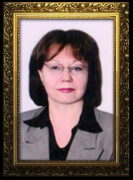 Линчевская Тамара Абуевна