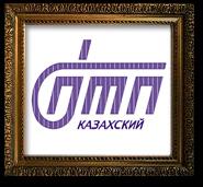 ТОО «Казахский Промтранспроект»