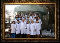 Коллектив Восточно-Тибетского Медицинского центра «Жас-ай»